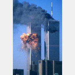 2001年9月11日に起きた同時多発テロの標的となったワールドトレードセンター(C)ロイター