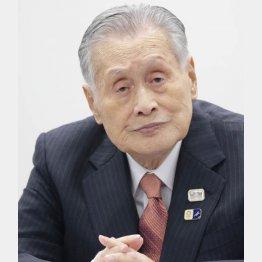 恨めば恨むほど「人気」に火がつく(森喜朗元首相)/(C)日刊ゲンダイ