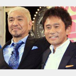 ダウンタウンの松本人志(左)と浜田雅功(C)日刊ゲンダイ