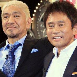 ダウンタウンの松本人志(左)と浜田雅功