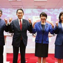 安倍・菅が暗躍 ニヤつく候補者たちの総裁選に国民の怒り