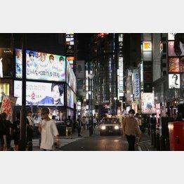 女子大生はホストと付き合っていると思い込んでいるが…(新宿・歌舞伎町)/(C)日刊ゲンダイ