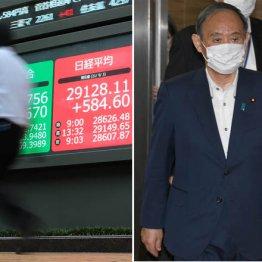 株価低迷の「2大要因」が解消 菅首相はやっぱり市場から嫌われていた?