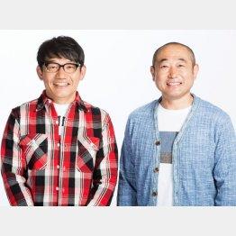 ずんの飯尾和樹さん(左)とやすさん(C)浅井企画