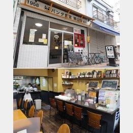 上から外観、清潔感のある店内(C)日刊ゲンダイ