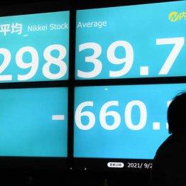 """中国不動産大手""""恒大ショック""""どこまで広がる? 破たん予備軍多数、隠れ世界金融危機を露呈"""