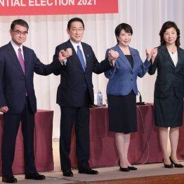 「陣笠議員」と揶揄された人々の動向がカギを握る自民党総裁の行方