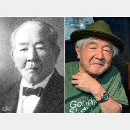 左は渋沢栄一、右は鈴木慶一さん(C)日刊ゲンダイ
