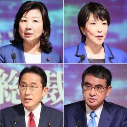 左上から時計回りで、野田聖子、高市早苗、河野太郎、岸田文雄の4候補(C)JMPA