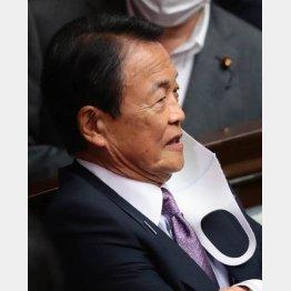 他人事のような口ぶり。政権の中枢として無責任ではないか(麻生太郎財務相)/(C)日刊ゲンダイ