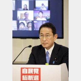 岸田文雄前政調会長の政策ビジョンの方が分かりやすい(C)JMPA