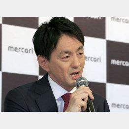 巣ごもりがプラスに(メルカリの山田進太郎社長兼CEO)/(C)日刊ゲンダイ