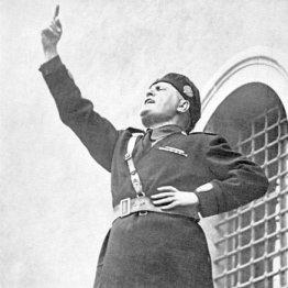 イタリアの独裁者ムソリーニは時代と人の心理を読む術に長けていた