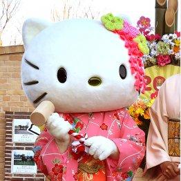 キティちゃんは親善大使(C)日刊ゲンダイ