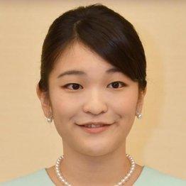 秋篠宮家長女・眞子さまへの「一時金」不支給へ 最大1億5250万円、国民感情を踏まえ