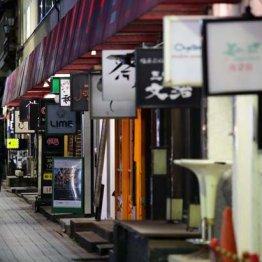 緊急事態宣言解除されても…個人営業の飲食店は「リベンジ消費」が怖い?