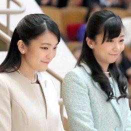 眞子さまが「小室圭さんの夫人」になる天皇家はこれからどうなるのか