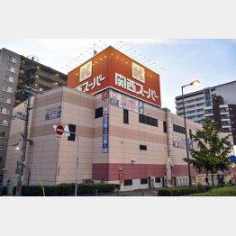筆頭株主「H2Oリテイリング」が「関西スーパーマーケット」の子会社化を発表したが…(C)共同通信社