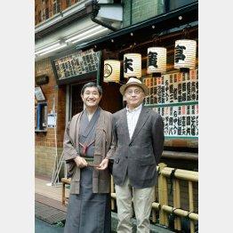 立川談幸(左)と吉川潮氏(C)日刊ゲンダイ