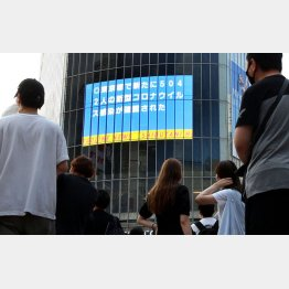 悪夢再び(東京の新規感染者は8月5日に初めて5000人を超えた)/(C)日刊ゲンダイ
