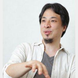 生活は質素だという西村博之氏(C)日刊ゲンダイ