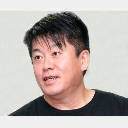 久留米大附設出身の堀江貴文氏(C)日刊ゲンダイ