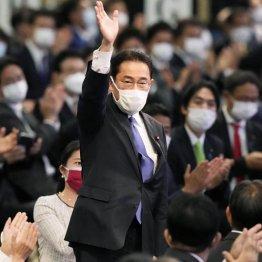 自民党・岸田新総裁誕生までの「仁義なき多数派工作」 ポストをエサに裏切りと脅迫が横行した醜悪