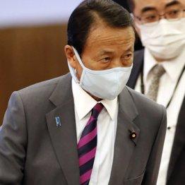 """誰が見ても""""安倍麻生傀儡"""" 岸田新政権の裏側と今後<中>"""