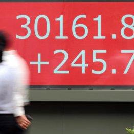 中国恒大デフォルト懸念で「Withコロナの秋」株式市場は疑心暗鬼に
