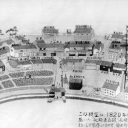「喜望峰からマゼラン海峡まで」徳川時代になぜオランダ船は日本に来たのか