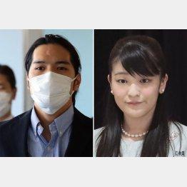 眞子さま(右)と小室圭さん(C)日刊ゲンダイ