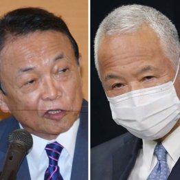 """岸田首相""""脱安倍・麻生傀儡""""シフト鮮明で…「3A」支配に深い亀裂か"""