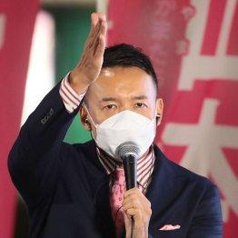 山本太郎氏「東京8区出馬断念」の裏で何が…ブチまけた立憲民主党との交渉のすべて