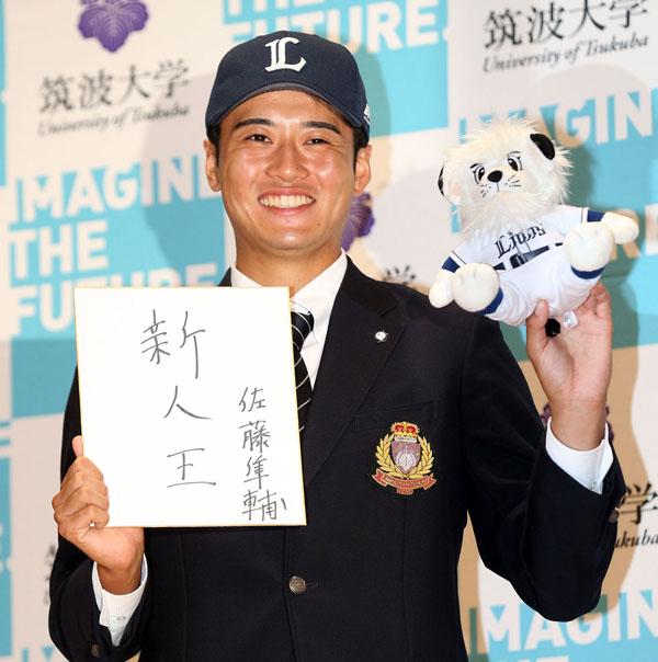 西武はドラ1候補の佐藤隼輔を2位で指名(C)日刊ゲンダイ