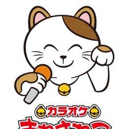 コシダカHD「カラオケまねきねこ」が店舗数を増やしているナゾ