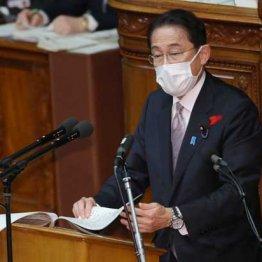 リベラル然とした岸田新首相が安倍ファシズム政治を引き継いでいく