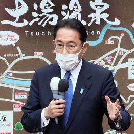 総選挙で岸田自民を勝たせればアベスガ路線の延長が続くだけ