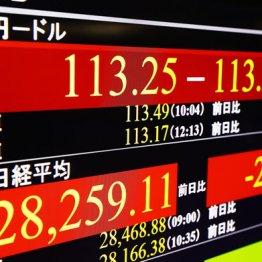 """原油高「5つの背景」と加速する日本売り """"悪い物価上昇""""でデフレ継続の分水嶺に"""