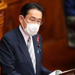 所信表明演説を行う岸田首相