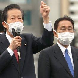 よっぽど「野合」だ(右から、岸田首相と公明党の山口那津男代表)/