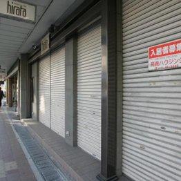 「1億総貧乏社会」が出現? 日本人はなぜこんなに貧しくなったのか