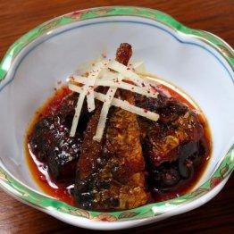 【秋刀魚のアチャール】旬の秋刀魚が大変身
